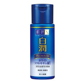 乳液產品-白潤高效集中淡斑乳液