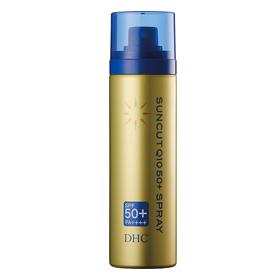 DHC 防曬‧隔離-金靚白美肌防曬噴霧SPF50+/PA++++ Suncut Q10 Spray SPF50/PA+++