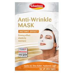 緊實修護面膜 Anti-Wrinkle Mask