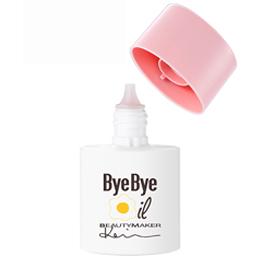 BEAUTYMAKER 妝前‧打底(臉‧眼)-零油光晶漾長效妝前乳