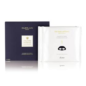 GUERLAIN 嬌蘭 臉部保養系列*-蘭鑽氧生白金乳霜面膜