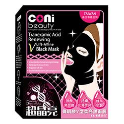 傳明酸柔亮黑面膜 Tranexamic Acid Radiant Mask
