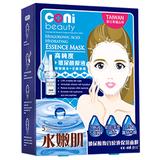 玻尿酸複合原液保濕面膜  Hyaluronic Acid Hydrating Essence Mask