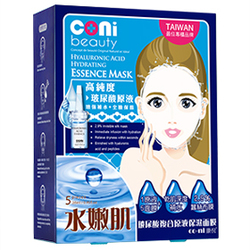 玻尿酸複合原液保濕面膜  Hyaluronic Acid Hydrating Essence Mask
