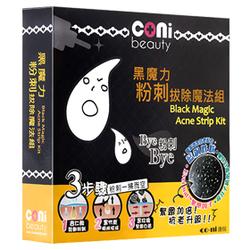 黑魔力粉刺拔除魔法組 Black Magic Pore Strip Kit