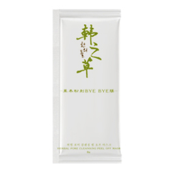 草本粉刺BYE BYE膜 HERBAL PORE CLEANSING PEEL OFF MASK