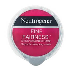 Neutrogena 露得清 細白系列-膠囊細白面膜