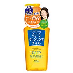 深層淨化卸粧油