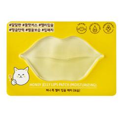 膜幻SOS~滋潤蜂蜜護唇凍膜