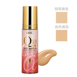 Q10持久粉嫩粉底液SPF25/PA++ Q10 Moisture Care Liquid Foundation EX SPF25 PA++
