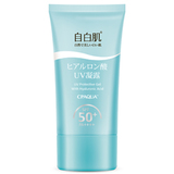 水感玻尿酸防曬凝露SPF50+/PA++++ UV Protective Gel With Hyaluronic Acid SPF50+PA++++