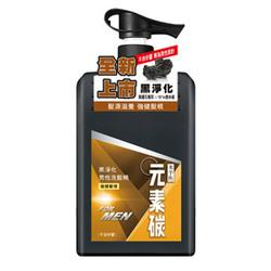 元素碳黑淨化男性洗髮精(強健髮根)