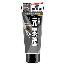 元素碳黑淨化男性洗面乳(深層淨化)