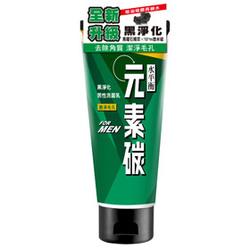 元素碳黑淨化男性洗面乳(激淨毛孔)