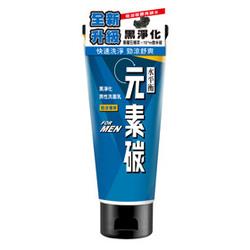 元素碳黑淨化男性洗面乳(勁涼薄荷)