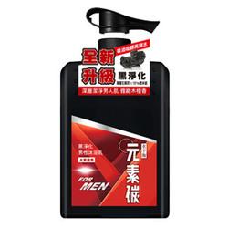 元素碳黑淨化男性沐浴乳