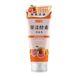 果漾酵素洗面乳-葡萄柚控油
