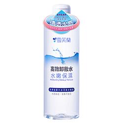 高效卸妝水(水嫩保濕)