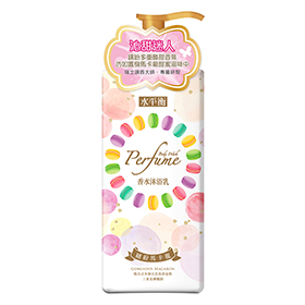 hydrobalance 水平衡 沐浴清潔-香水沐浴乳(繽紛馬卡龍) Perfume Body Wash-Gorgeous Macaron