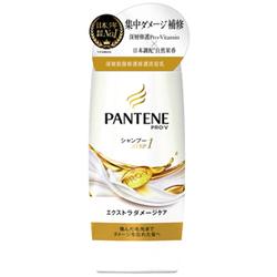 極緻潘婷深層損傷修護洗髮乳