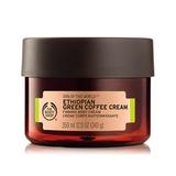 衣索匹亞SPA綠咖啡淨化緊實身體美膚霜