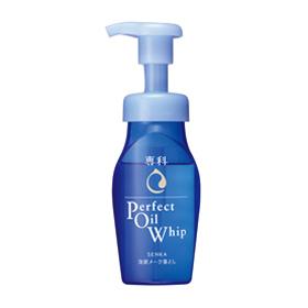 專科 臉部卸妝-超微米清爽泡泡卸粧油