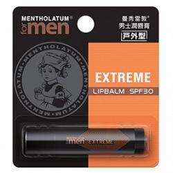 男仕臉部保養產品-男士潤唇膏-戶外型SPF30
