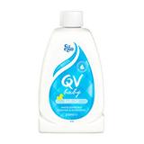 QV嬰兒呵護沐浴油 QV Baby Bath Oil
