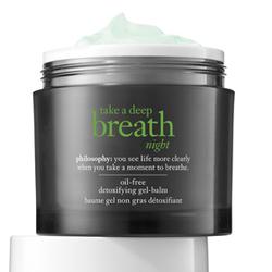 深呼吸活氧淨化晚霜