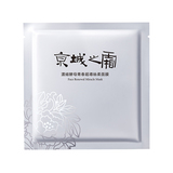 濃縮酵母青春超導絲柔面膜 Face Renewal Miracle Mask