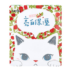 白貓亮白隱形面膜 White Cat Mask - Invisible Arbutin