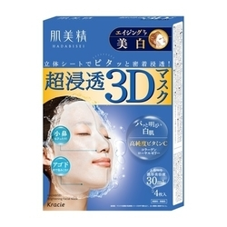 肌美精深層美白3D立體面膜