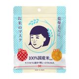 毛穴撫子日本米精華保濕面膜