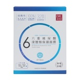 DR.JOU六重玻尿酸深層極保濕面膜 DR. JOU Six Essence Hyaluronic Acid Hydra Mask Sheet