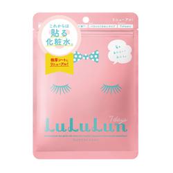 化妝水面膜(平衡保濕粉)