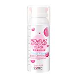 雪花淨肌泡洗顏 Snowflake Purifying Foaming Cleanser