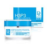 H3P3倍潤保濕膠