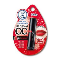 CC多效潤彩唇膏
