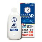 AD高效抗乾修復乳液