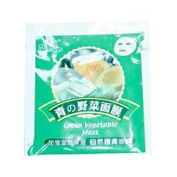 青之野菜面膜