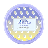 輕漾滋養霜 Nourishing Cream Fresh Fragrance