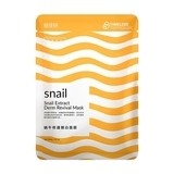Snail蝸牛修護靚白面膜 Snail Extract Derm Revival Mask