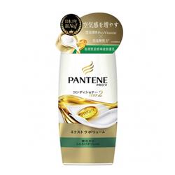 極緻潘婷養潤豐盈精華液修護乳