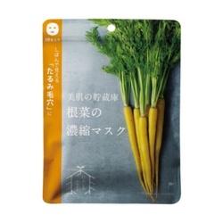 鮮蔬奇肌面膜(沖繩島蘿蔔)
