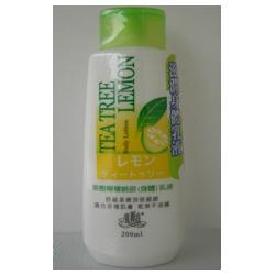 茶樹檸檬臉部(身體)乳液