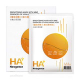 9重玻尿酸水嫩白皙面膜 BRIGHTENING MASK WITH NINE ESSENCES OF HYALURONIC ACID