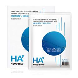 9重玻尿酸極效保濕面膜