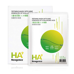 9重玻尿酸煥膚更新面膜 REFINING MASK WITH NINE ESSENCES OF HYALURONIC ACID