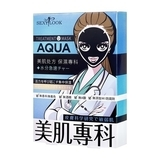 美肌專科保濕黑面膜