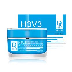 H3V3玻尿酸保濕潤澤乳霜